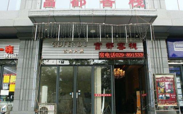 Отель Fudu Inn Китай, Сиань - отзывы, цены и фото номеров - забронировать отель Fudu Inn онлайн вид на фасад