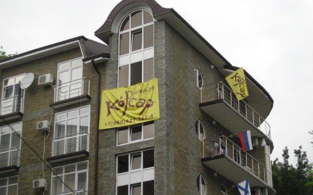 Гостиница Корсар в Сочи отзывы, цены и фото номеров - забронировать гостиницу Корсар онлайн вид на фасад