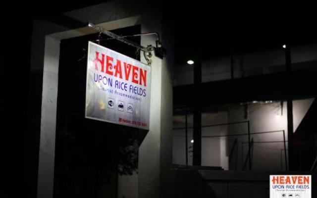 Отель Heaven Upon Rice Fields Шри-Ланка, Анурадхапура - отзывы, цены и фото номеров - забронировать отель Heaven Upon Rice Fields онлайн вид на фасад