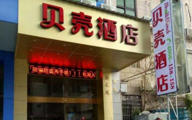 Отель Xiamen Between The Sea Hotel Китай, Сямынь - отзывы, цены и фото номеров - забронировать отель Xiamen Between The Sea Hotel онлайн вид на фасад