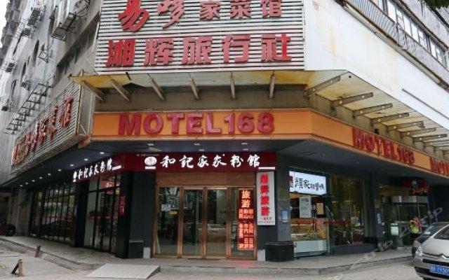 Motel 168 Changsha Railway Station Inn
