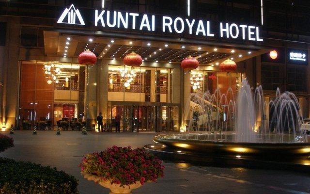 Kuntai Royal Hotel вид на фасад