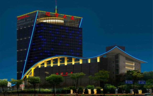 Liaoning International Hotel - Beijing вид на фасад