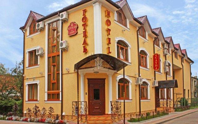 Гостиница На Озере вид на фасад