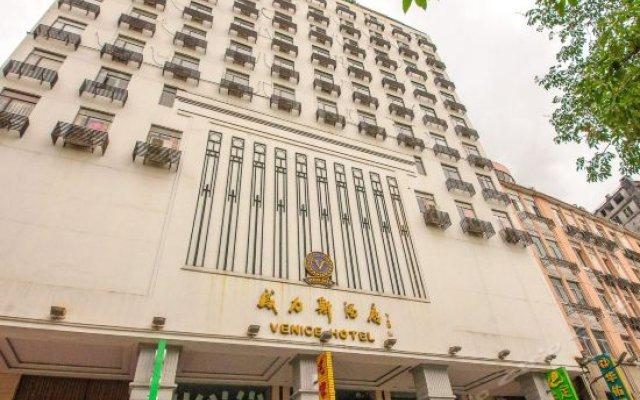 Отель Venice Hotel Китай, Гуанчжоу - отзывы, цены и фото номеров - забронировать отель Venice Hotel онлайн вид на фасад