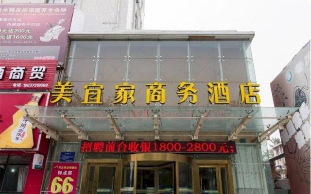 Meiyijia Business Hotel вид на фасад