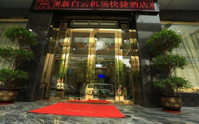 Dongzhi Hotel вид на фасад