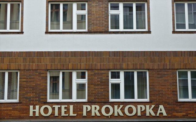 Hotel Prokopka вид на фасад