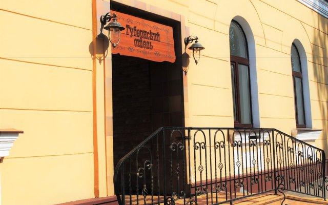 Гостиница Губернский вид на фасад
