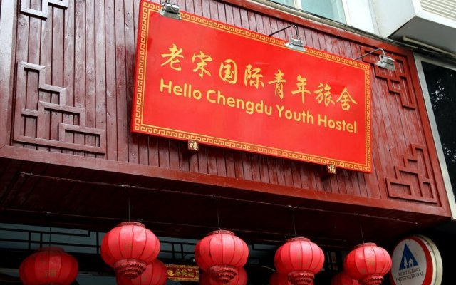Hello Chengdu International Youth Hostel вид на фасад