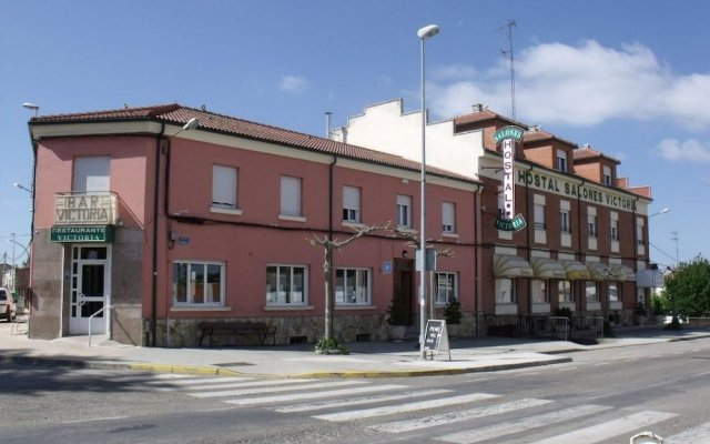 Отель Hostal Salones Victoria вид на фасад