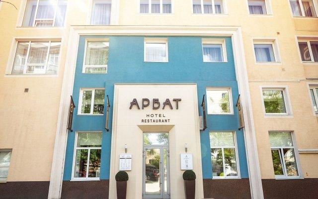 Гостиница Арбат вид на фасад