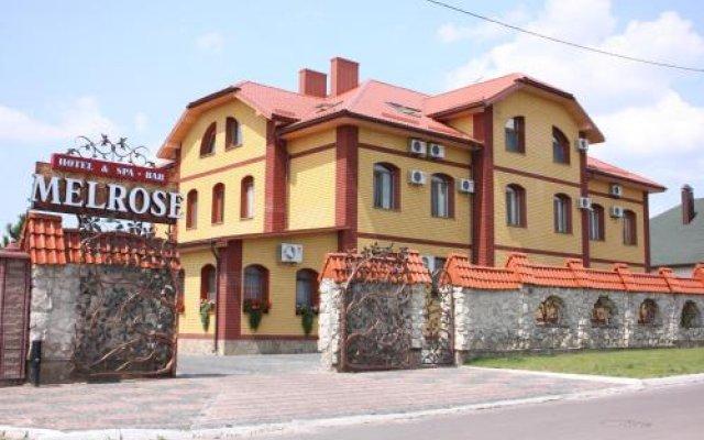 Гостиница Melrose Hotel Украина, Ровно - отзывы, цены и фото номеров - забронировать гостиницу Melrose Hotel онлайн вид на фасад