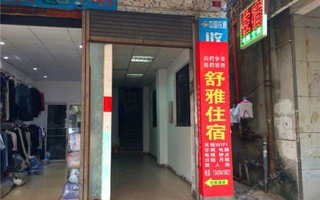 Shuyu Hostel (Zhongshan Shaxi) вид на фасад