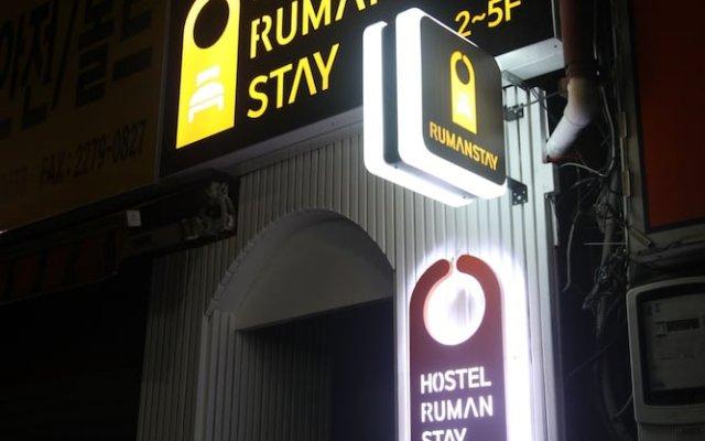 Hostel Ruman Stay вид на фасад
