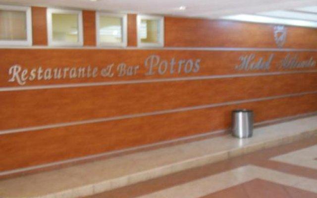Отель Atlante Мексика, Мехико - отзывы, цены и фото номеров - забронировать отель Atlante онлайн вид на фасад