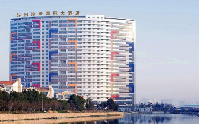 Grand Metropark Hotel Suzhou вид на фасад
