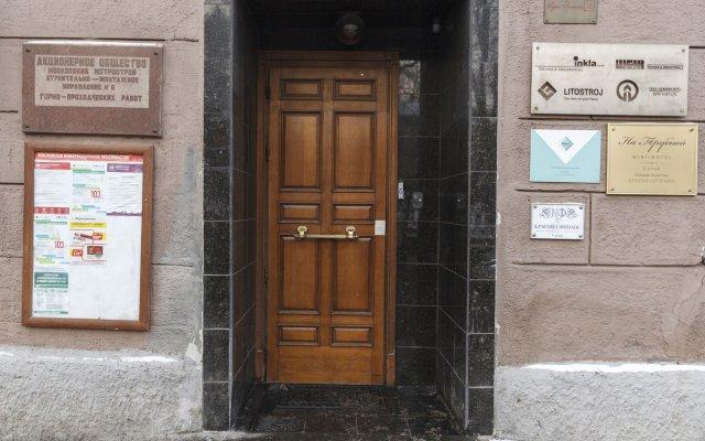 Мини-отель ЭСКВАЙР вид на фасад