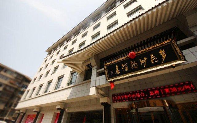 Xian Flying Dragon Hotel вид на фасад