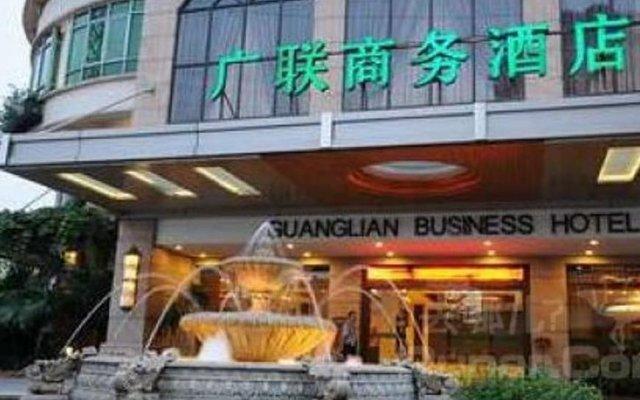 Отель Guanglian Business Hotel Haoxing Branch Китай, Чжуншань - отзывы, цены и фото номеров - забронировать отель Guanglian Business Hotel Haoxing Branch онлайн вид на фасад