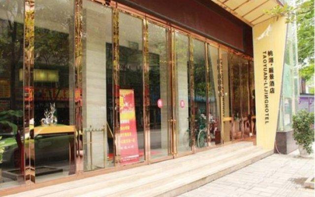 Enshi Taoyuan Lijing Hotel вид на фасад