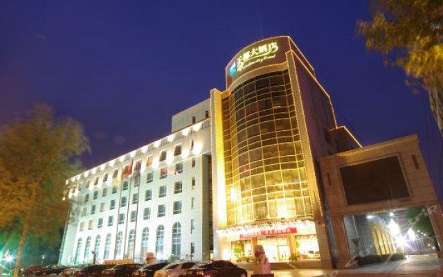 Отель Tian Du Hotel Китай, Лянфан - отзывы, цены и фото номеров - забронировать отель Tian Du Hotel онлайн вид на фасад