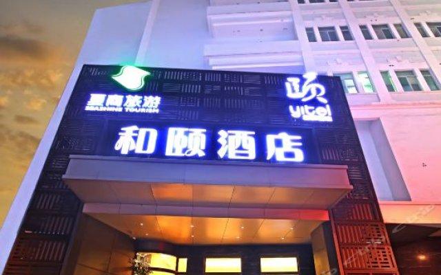 Отель Yitel Xiamen Zhongshan Road Китай, Сямынь - отзывы, цены и фото номеров - забронировать отель Yitel Xiamen Zhongshan Road онлайн вид на фасад