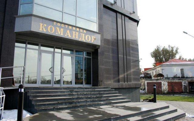 Гостиница Командор вид на фасад