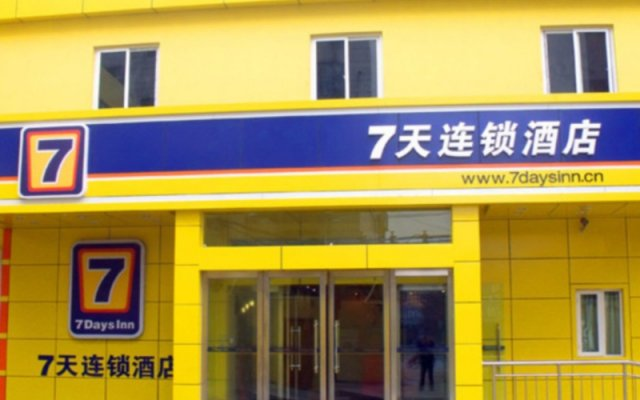 Отель 7 Days Inn Shangqiu Minzhu Road Walmart Branch вид на фасад