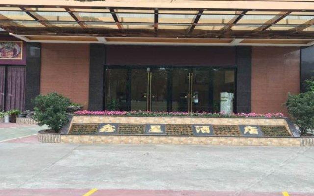 Xinxing Hotel Guangzhou вид на фасад