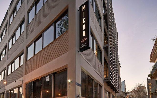 Отель Micon Lofts Греция, Афины - отзывы, цены и фото номеров - забронировать отель Micon Lofts онлайн вид на фасад