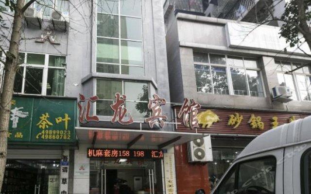 Huilong Hotel вид на фасад