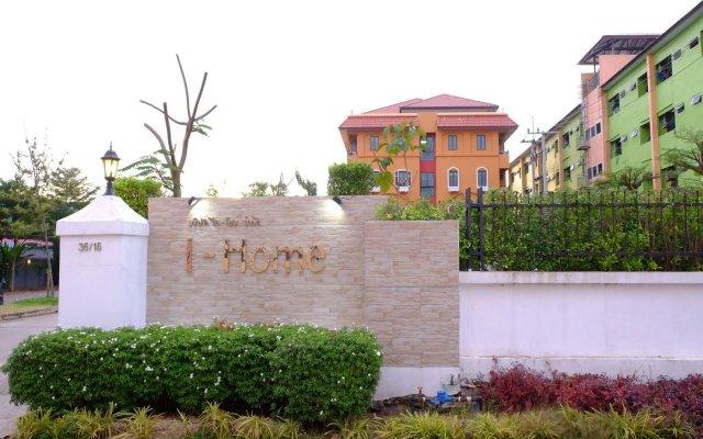 I-Home Residence and Hotel вид на фасад