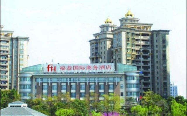 Shanghai Forte Hotel вид на фасад