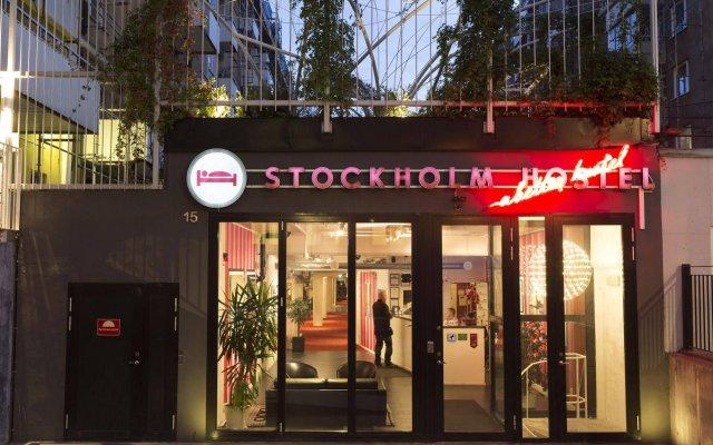Stockholm Hostel вид на фасад