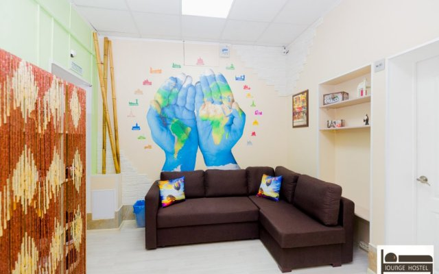 Lounge hostel Москва комната для гостей