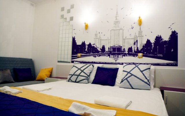 Rational Hotel комната для гостей