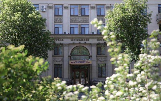 Отель «Театральный»