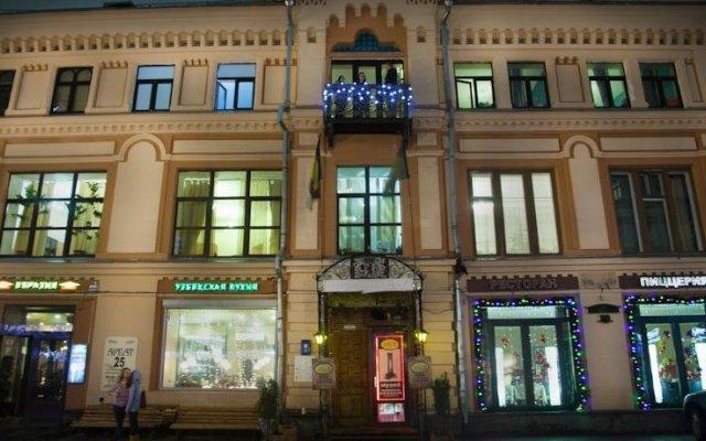 Хостел Давыдов вид на фасад