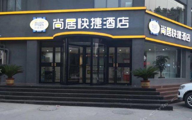 Отель Elan Inn Huixian Dongguan Village вид на фасад