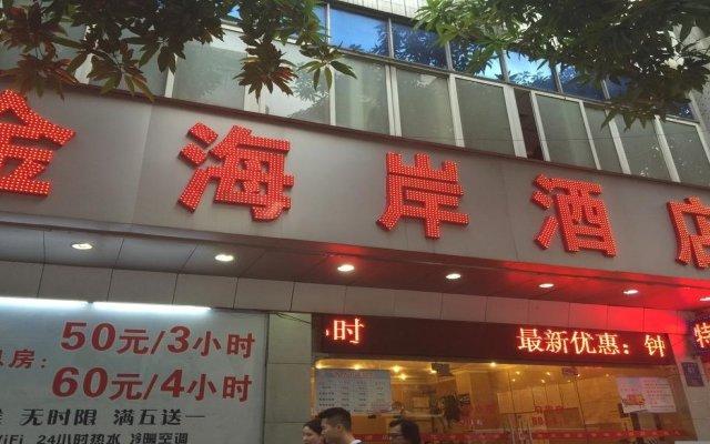 Отель Golden Coast Hotel Китай, Гуанчжоу - отзывы, цены и фото номеров - забронировать отель Golden Coast Hotel онлайн вид на фасад