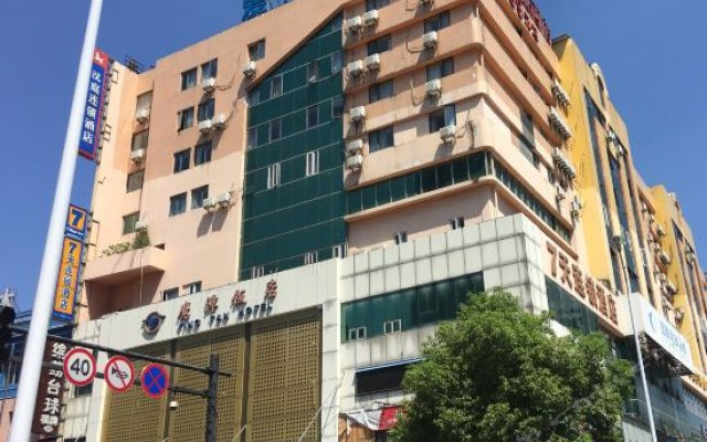 Отель Hanting Express Ying Tan Centre Square вид на фасад