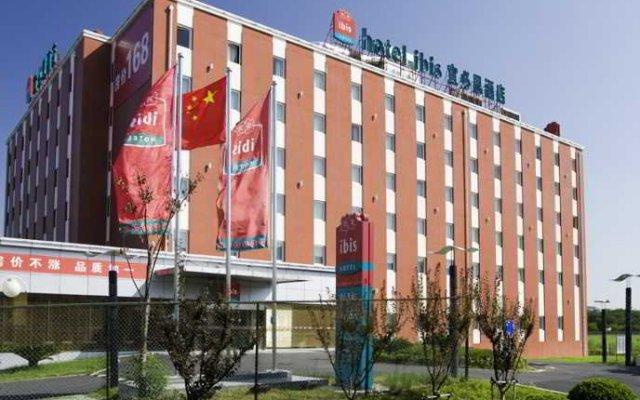 Отель Ibis Hangzhou Xiasha вид на фасад