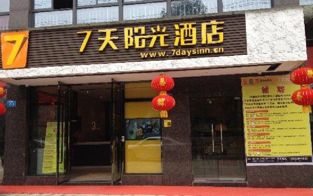 Отель 7 Days Inn Chongqing Bishan Yingjia Tianxia Business Street Branch вид на фасад