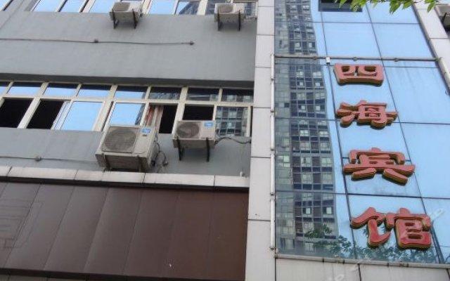 Sihai Hotel вид на фасад