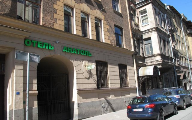 Гостиница Анатоль в Санкт-Петербурге отзывы, цены и фото номеров - забронировать гостиницу Анатоль онлайн Санкт-Петербург вид на фасад
