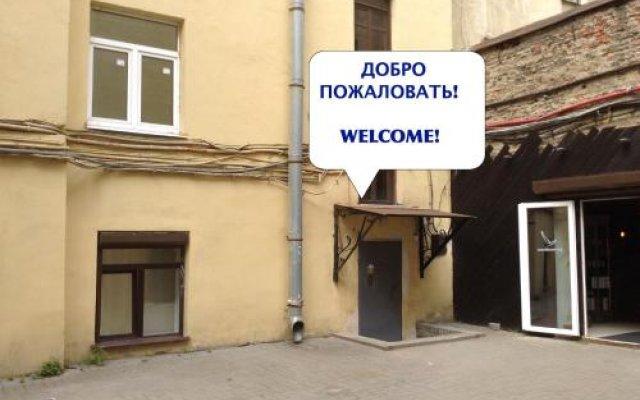 Гостиница on Voznesenskii в Санкт-Петербурге отзывы, цены и фото номеров - забронировать гостиницу on Voznesenskii онлайн Санкт-Петербург вид на фасад
