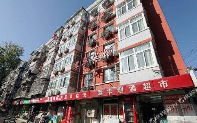 Cui Hua Hotel