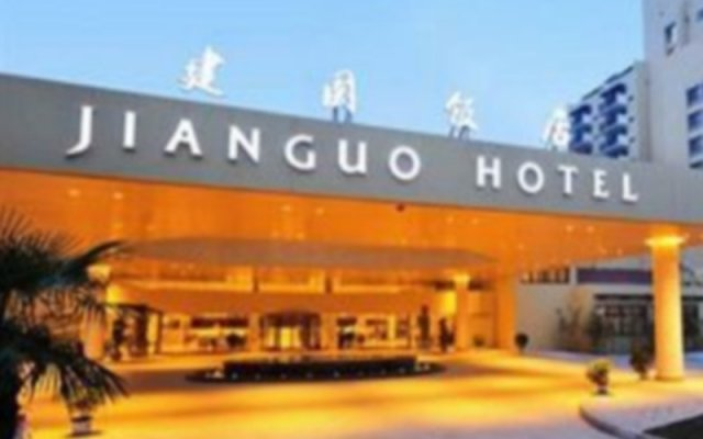 Jianguo Hotel Xi An вид на фасад