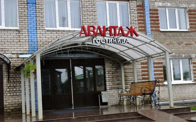 Гостиница Авантаж вид на фасад